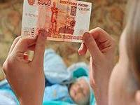 Сроки выплаты декртных