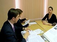 Документы о приеме на работу