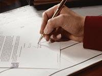 Какие документы предоставляются при приеме на работу