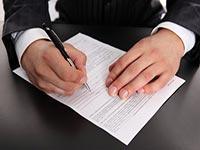 Нужен ли обходной лист при устройстве на работу?