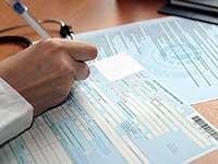 оплата больничного листа после сокращения