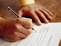 Подписывать ли уведомление о сокращении штата