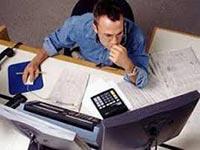 Порядок приема на работу работника с испытательным сроком
