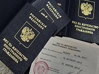 Процедура приема на работу иностранных работников