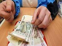 Средняя заработная плата для начисления пособия по сокращению