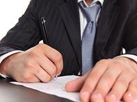 Правильное оформление записи в трудовую книжку о переводе на другую должность