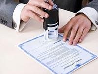 Какие копии документов заверяют печатью при приеме на работу
