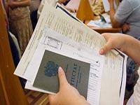 Представление поддельных документов при приеме на работу