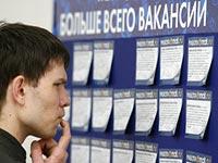 Основные проблемы рынка труда молодых специалистов в Российской Федерации