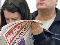 Рынок труда в России 2014