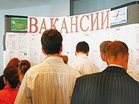 Рынок труда в россии и занятость населения