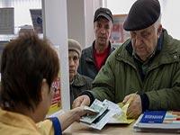 Должен ли пенсионер платить земельный налог в краснодарском крае