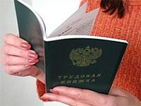 Запись в трудовой книжке о переводе на другую должность в другую организацию