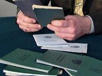Запись в трудовую книжку о переводе с основного места работы на совместительство