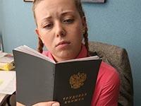 Запись в трудовой книжке о переводе на другую должность