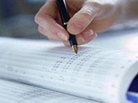 Бухгалтерский учет бланков трудовых книжек