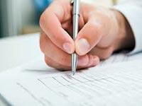 Как исправить неверно написанное имя в трудовой книжке