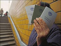 Как посчитать стаж работы по трудовой книжке