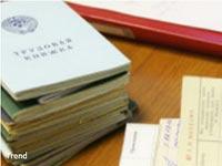 Как оперативно и правильно сделать исправления в трудовой книжке?