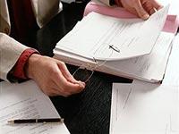 Правила заполнения книги учета движения трудовых книжек