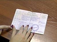 Как правильно внести запись о награждении в трудовую книжку