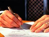 Как сделать запись в трудовую книжку о переименовании должности