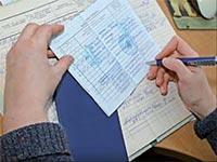 Запись в трудовой книжке о назначении в порядке перевода