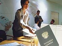 Какая дата должна быть указана в трудовой книжке при приеме на работу