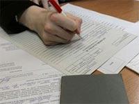 Можно ли выполнить в трудовой книжке запись о допущенной ошибке?