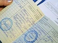 Печать организации в трудовой книжке: правила внесения