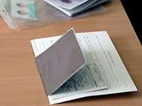 Правильная запись в трудовой книжке о приеме на работу к индивидуальному предпринимателю