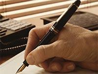 Сроки заполнения трудовой книжки при приеме на работу