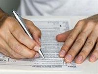 Ведение приходно-расходной книги по учету бланков трудовой книжки
