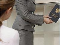 Как внести запись о награждении в трудовую книжку