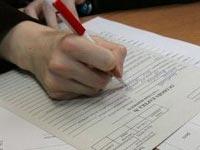 Запись в трудовой книжке о принятии на работу по совместительству