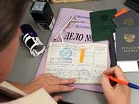 Запись в трудовой книжке при переводе на постоянную работу