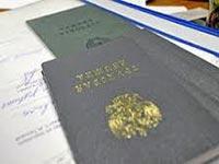 Запись в трудовую книжку о переводе в связи с объединением