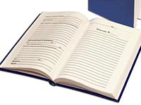 Заполнение приходно-рашодной книги по учету бланков трудовой книжки