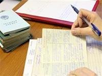 Как сделать запись в трудовой книжке о повышении квалификации