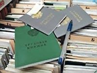 Правила заполнения трудовой книжки можноли делать пустые строки