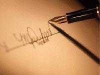 Нужно ли ставить подпись после записи в трудовой книжке о приеме на работу