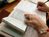 Внести запись в трудовую книжку по просьбе работника