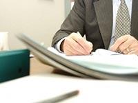 Внесение записи в трудовую книжку об изменении структурного подразделения
