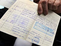 Как правильно делаются записи в трудовой книжке о смерти работника