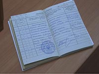 Запись в трудовой книжке при испытательном сроке