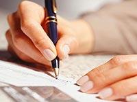 Запись в трудовую книжку о присвоении квалификационной категории