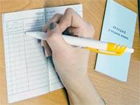 Как сделать запись в трудовую книжку если сотрудник принят по срочному трудовому договору