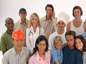 Рынок труда