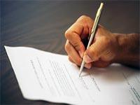 Делается ли запись в трудовую книжку при срочном трудовом договоре