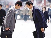 Японская система управления персаналом